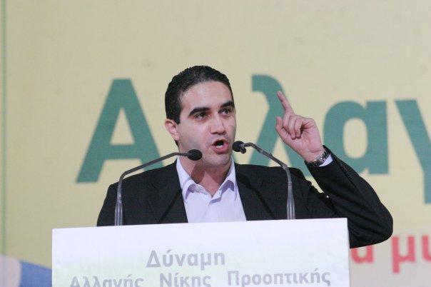Ομιλία στο 10ο συνέδριο του ΠΑΣΟΚ