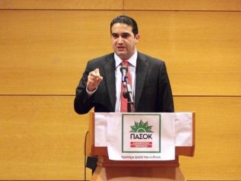 Ομιλία στην εκδήλωση της Δημοκρατικής Συμπαράταξης στην Κόρινθο