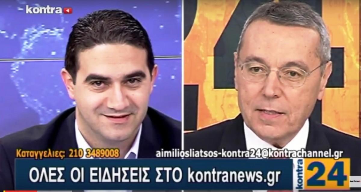 Στην εκπομπή Kontra24 με τον Αιμίλιο Λιάτσο