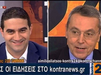 kontra24 με τον Αιμίλιο Λιάτσο