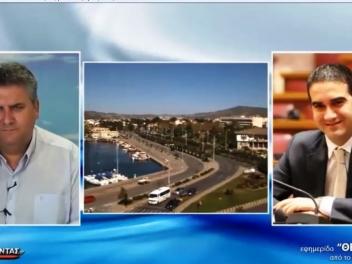 Συνέντευξη στο webtv του e-thessalia.gr με τον Γιάννη Αναστασίου