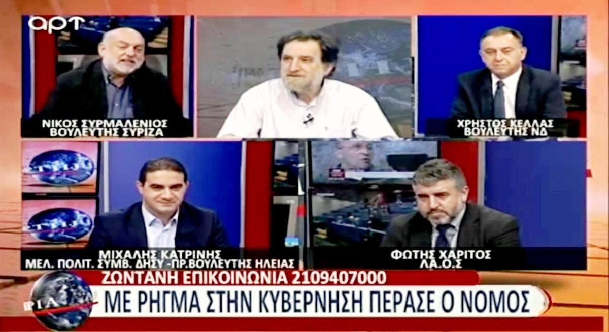 Στην «Αρτηρία» του ΑΡΤ Tv