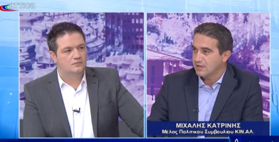 Στις «Δημοσκοπήσεις» του Attica TV στον απόηχο του ανασχηματισμού