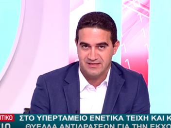 « Ο κ.Μουζάλας, εκλεκτός του κ.Τσίπρα θα πρέπει να εξηγήσει πως διατέθηκαν τα 1,6 δις ευρώ για τους πρόσφυγες αλλά και γιατί παραιτήθηκαν 2 γενικοί γραμματείς επί θητείας του». Από «Αποκαλυπτικό δελτίο» στο Νέο Κανάλι.