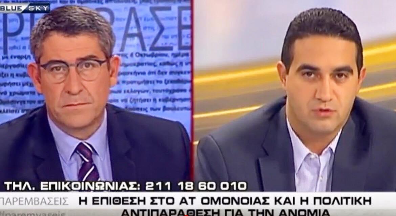 Στις «Παρεμβάσεις» για την επίθεση στο ΑΤ Ομονοίας και την εγκατάσταση του «Ρουβίκωνα» στη Φιλοσοφική, με την ανοχή της κυβέρνησης.