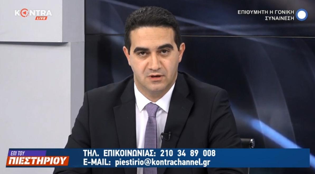 """«Το ύφος του κ.Πολάκη εκπροσωπεί τον αυθεντικό ΣΥΡΙΖΑ της πλατείας των αγανακτισμένων, το ΣΥΡΙΖΑ που στοχοποιεί το ΠΑΣΟΚ και τα στελέχη του μέχρι και σήμερα» Στο KONTRA """"Επί του πιεστηρίου»"""