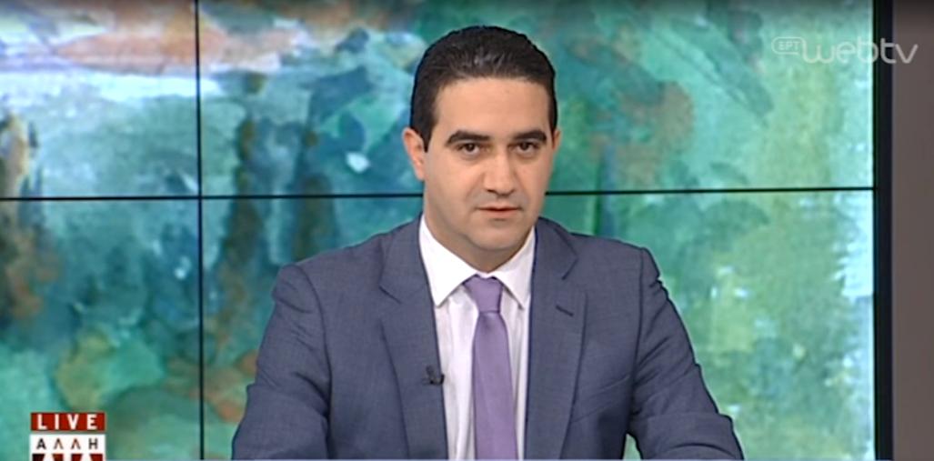 «Μπορεί κάποιος να έχει εμπιστοσύνη στον κ.Τσίπρα? Αφού είναι τόσο σίγουρος για την επιτυχία του, ας κάνει και τις εθνικές εκλογές μαζί με τις ευρωεκλογές» Συνέντευξη στην εκπομπή «Άλλη Διάσταση» στην ΕΡΤ