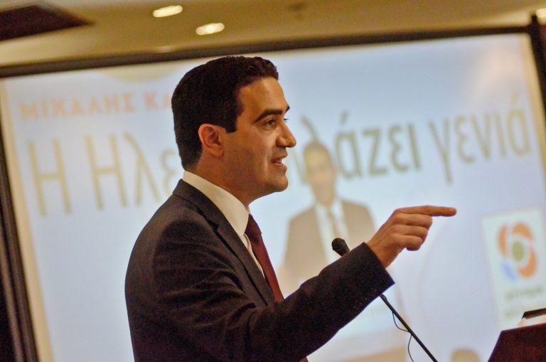 Εκδήλωση Μιχάλη Κατρίνη στους ετεροδημότες Αθήνας: Η Ηλεία αλλάζει γενιά!