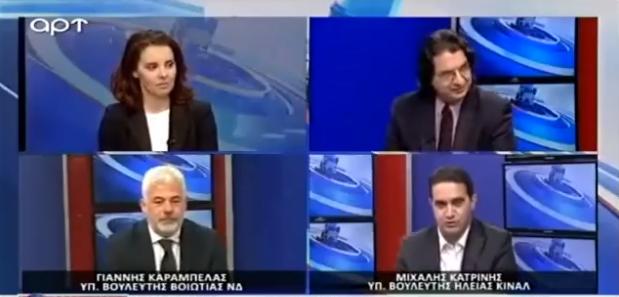 «Ο κ .Τσίπρας δε διστάζει να χρησιμοποιήσει το πολύ ευαίσθητο ζήτημα των γερμανικών αποζημιώσεων για προεκλογικούς λόγους» Στο «Εκρηκτικό δελτίο» του ΑΡΤ