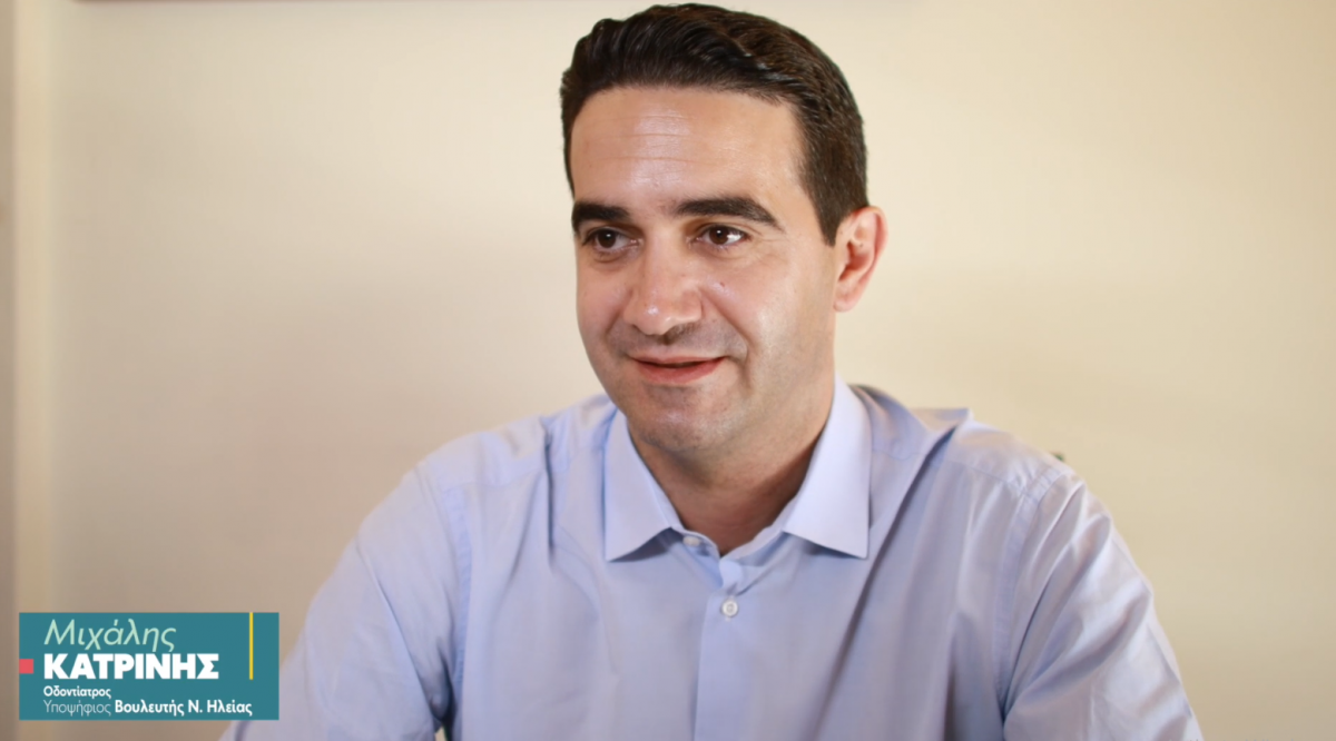 «Δύσκολα Διλήμματα» Ενα βίντεο για την καθημερινότητα του υποψηφίου
