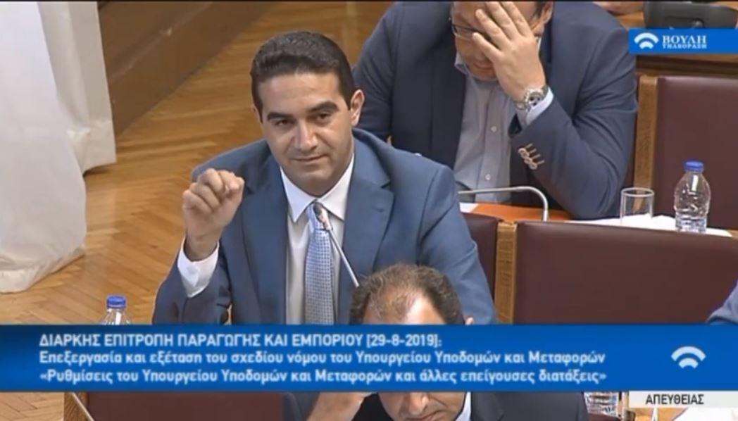 Ζούμε σκηνές πολιτικού κυνισμού, θεσμικού εκφυλισμού και κοινοβουλευτικού εκτροχιασμού-Ομιλία στην Επιτροπή Παραγωγής & Εμπορίου για το Ν/Σ για τα διπλώματα οδήγησης