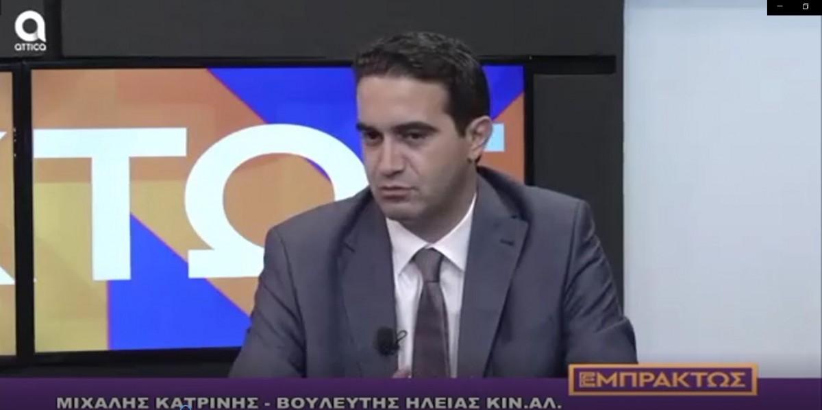 Ακόμα δεν ξέρουμε τη θέση της Νέας Δημοκρατίας για την Συμφωνία των Πρεσπών-ATTICA TV