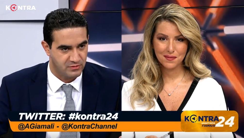 Θα μπορεί η ΕΥΠ να παρακολουθεί επισήμως τους ηλεκτρονικούς λογαριασμούς των πολιτών; στο Kontra Channel