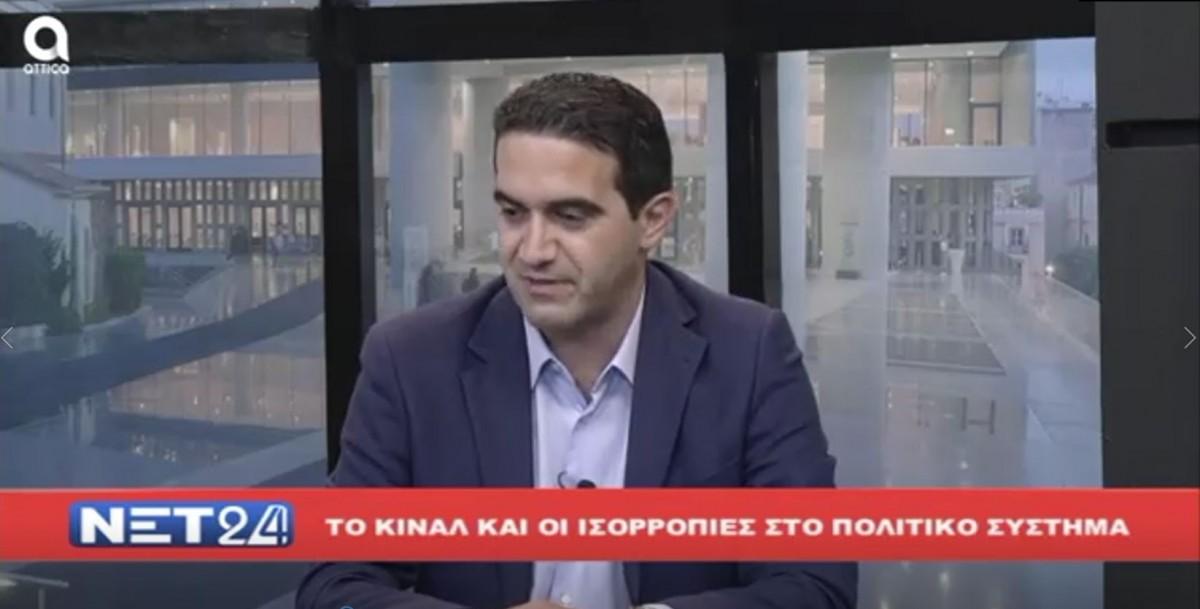 Ο ΣΥΡΙΖΑ ασέλγησε στο πολιτικό μας κορμί όσο κανείς άλλος – ATTICA TV