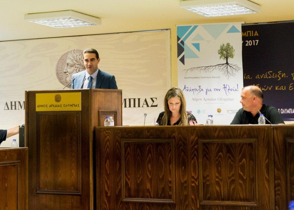 """Το μείγμα οικονομίας και ανάπτυξης της Ηλείας πρέπει να αλλάξει -ΟΜΙΛΙΑ σε ημερίδα """"Ανάπτυξη για την Ηλεία"""""""