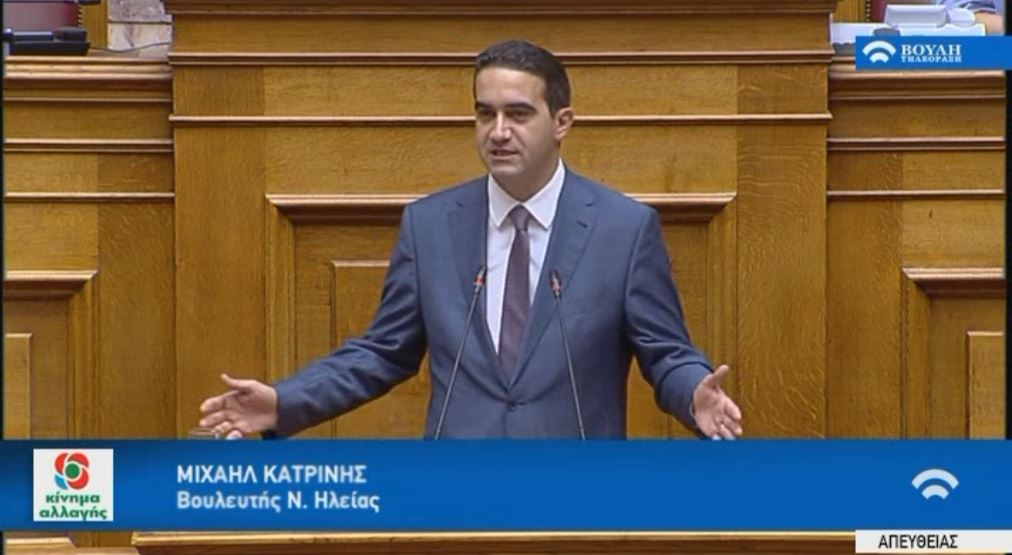 Η περίοδος Καραμανλή οδήγησε την Ελλάδα στα βράχια και στα προγράμματα στήριξης -ΟΜΙΛΙΑ ΣΤΗ ΒΟΥΛΗ