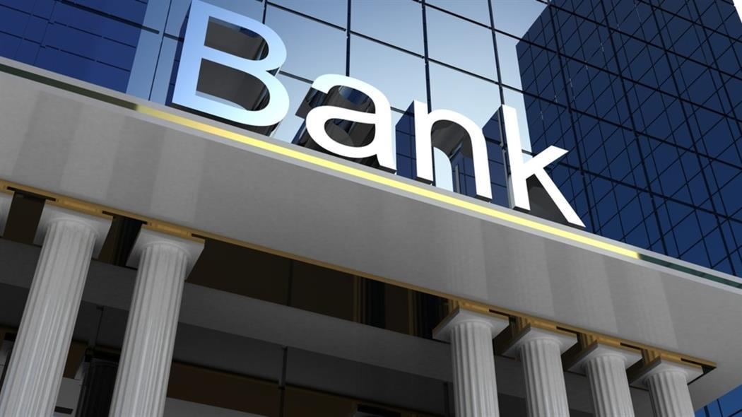 Ανάπτυξη της οικονομίας δεν υπάρχει χωρίς (υγιείς) τράπεζες -ΑΡΘΡΟ ΣΤΗ «ΝΕΑ ΣΕΛΙΔΑ»