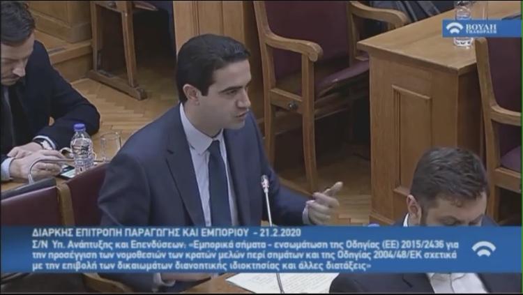 Καλό είναι να φοράμε τη «φανέλα» της Εθνικής Ελλάδος, όταν πρόκειται για τα εθνικά συμφέροντα – ΟΜΙΛΙΑ ΣΤΗ ΒΟΥΛΗ