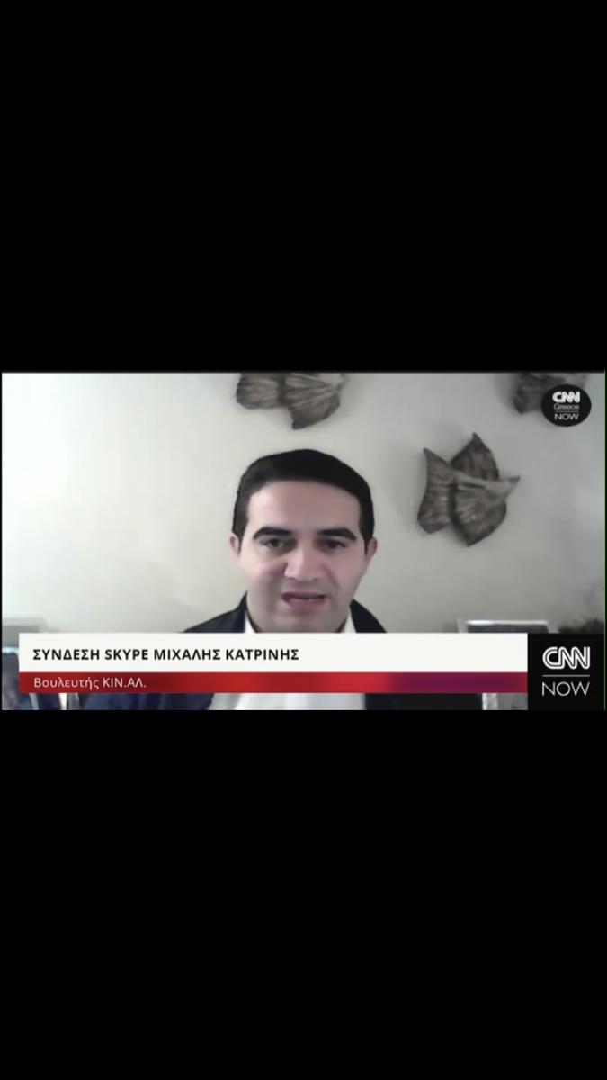 Η κυβέρνηση με τις αποφάσεις της προκαλεί ανασφάλεια στους εργαζόμενους – CNN GREECE