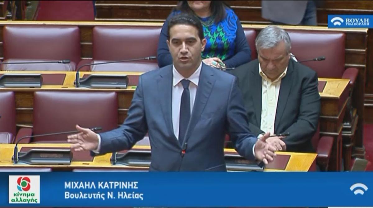 Καλούμε τους συναδέλφους του ΣΥΡΙΖΑ και των άλλων παρατάξεων να κάνουν μια γενναία και ειλικρινή αυτοκριτική για τη στάση τους τα προηγούμενα χρόνια σε ανάλογες περιπτώσεις-ΟΜΙΛΙΑ ΣΤΗ ΒΟΥΛΗ