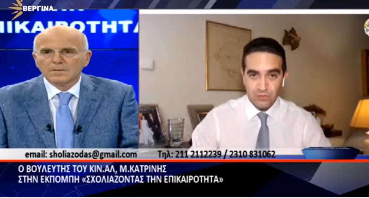 Ο πρωθυπουργός της Ιταλίας κατήγγειλε τις τράπεζες και τα εμπόδια που βάζουν στη ρευστότητα των επιχειρήσεων.Περίμενα κάτι ανάλογο από τον κ.Μητσοτάκη και όχι τον κ.Γεωργιάδη να εκλιπαρεί τις τράπεζες-ΒΕΡΓΙΝΑ TV