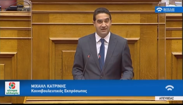 Στην Ευρώπη εφαρμόζουν αυστηρούς ελέγχους στις περιπτώσεις εξαγοράς των επιχειρήσεών τους. Στην Ελλάδα ισχύει κάτι τέτοιο; ΟΜΙΛΙΑ ΣΤΗ ΒΟΥΛΗ