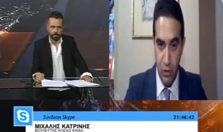 Η ελληνική κοινωνία έχει μείνει εμβρόντητη με τις αποκαλύψεις για τη λειτουργία ενός συστήματος παραεξουσίας-ITV