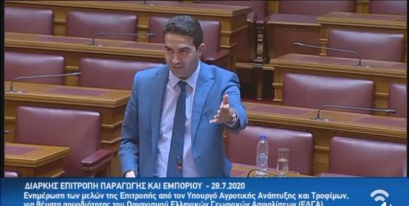Ορθώς η κυβέρνηση ενεργοποιεί σήμερα τον Νόμο-τομή για τον εξορθολογισμό του ΕΛΓΑ που μόνο του το ΠΑΣΟΚ ψήφισε το 2010-ΟΜΙΛΙΑ ΣΤΗ ΒΟΥΛΗ