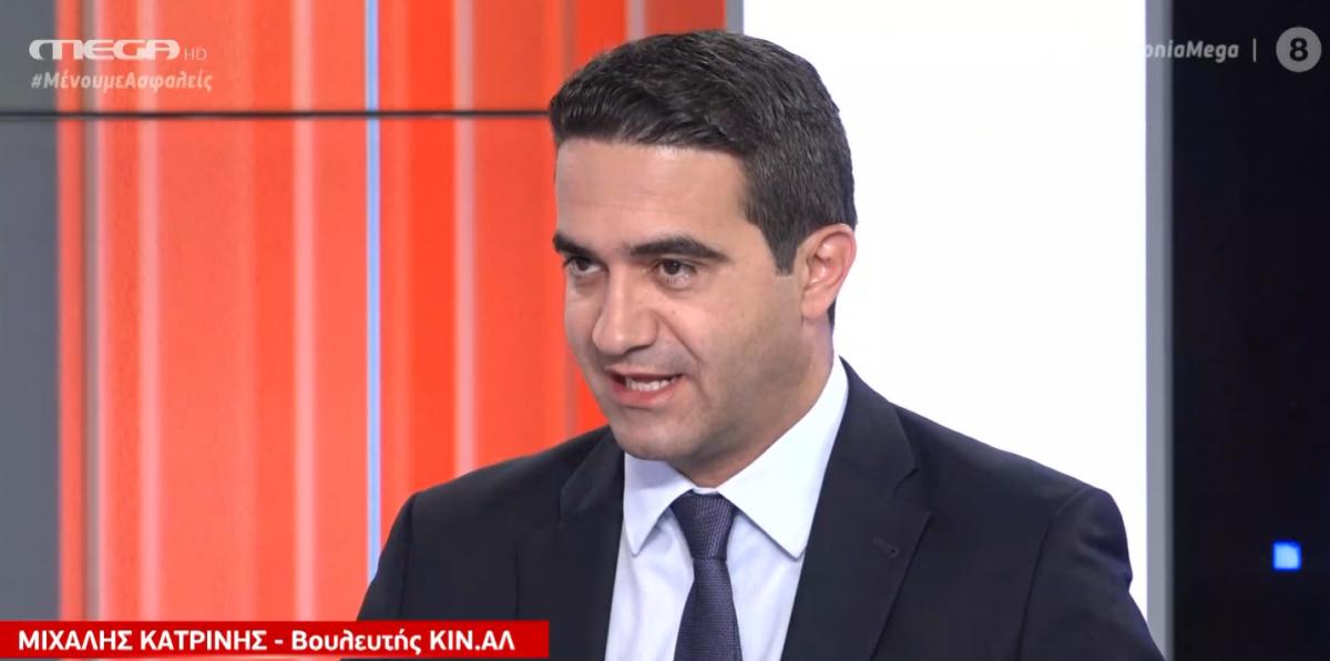 Ατυχής η σύνδεση της παραπομπής Παπαγγελόπουλου με τα ελληνοτουρκικά που επιχείρησε ο κ.Τσίπρας-MEGA
