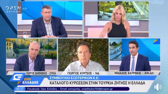Η Τουρκία αναπτύσσει τη στρατηγική της με προκλητικές ενέργειες και η Ελλάδα αντιδρά πάλι εκ των υστέρων-OPEN TV