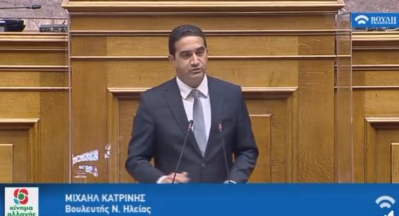 Δεν υπάρχουν «αμφιλεγόμενες περιοχές» μεταξύ Ελλάδας και Τουρκία-ΟΜΙΛΙΑ ΣΤΗ ΒΟΥΛΗ