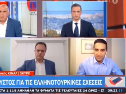 Είναι λυπηρή η διαμάχη ΝΔ-ΣΥΡΙΖΑ για τα εθνικά θέματα-MEGA