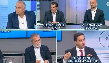 Την αναστολή πλειστηριασμών α' κατοικίας που θα έπρεπε να αποφασίσει η κυβέρνηση με νόμο, την αποφάσισε τελικά η ένωση ελληνικών τραπεζών-ANT1