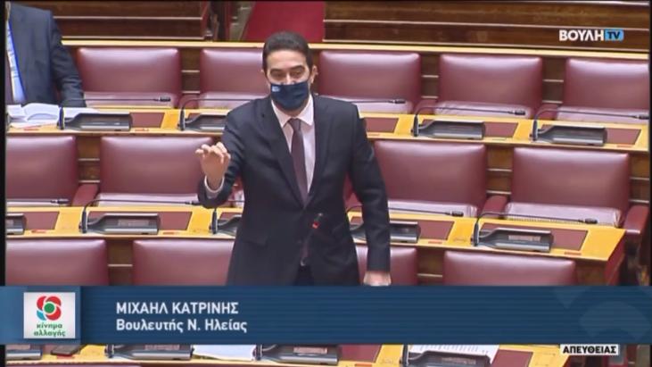 """""""Τη μεγαλύτερη ρευστότητα από ιδρύσεως του ελληνικού κράτους"""" υποστηρίζει ο κ. Γεωργιάδης ότι έχει δώσει η κυβέρνηση στις επιχειρήσεις-ΟΜΙΛΙΑ ΣΤΗ ΒΟΥΛΗ"""
