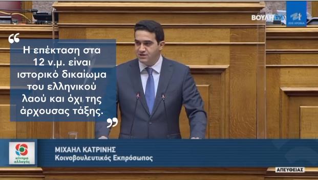 Η επέκταση στα 12ναυτικά μίλια είναι ιστορικό δικαίωμα του ελληνικού λαού και όχι της άρχουσας τάξης-ΟΜΙΛΙΑ ΣΤΗ ΒΟΥΛΗ