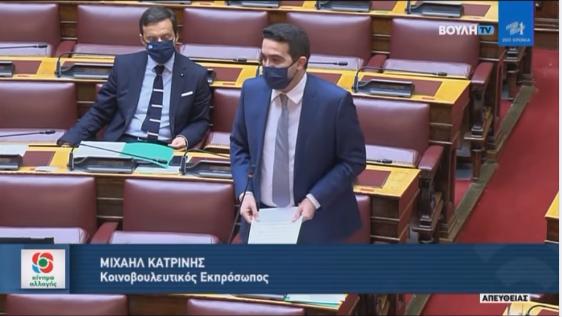 Επί της ουσίας, υπάρχουν πολλά ερωτήματα για τη σύμβαση με την Ελληνικός Χρυσός- ΟΜΙΛΙΑ ΣΤΗ ΒΟΥΛΗ