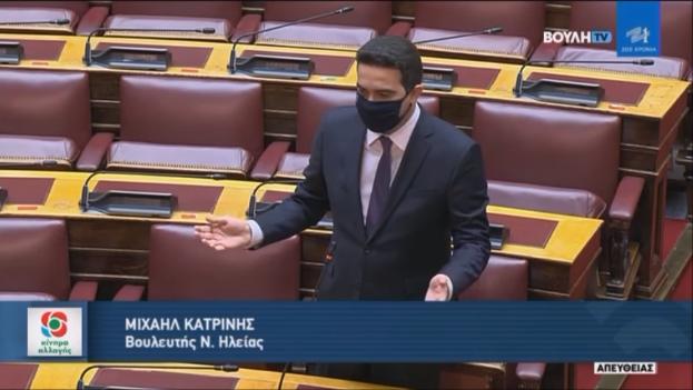 Παρέμβαση στη Βουλή για την υπόθεση Κουφοντίνα