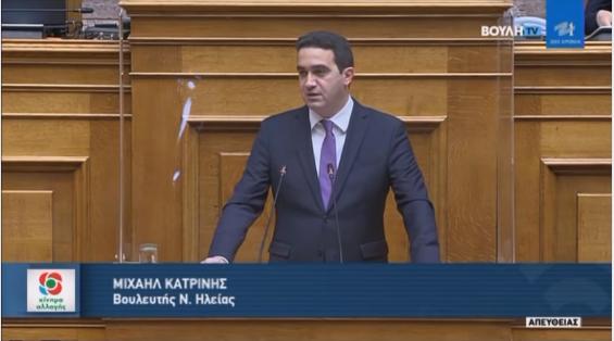 Η πρόταση για το Ταμείο Ανάκαμψης θα έπρεπε να είναι μια πρόταση που θα ανήκει στην Ελλάδα και στους Έλληνες! ΟΜΙΛΙΑ ΣΤΗ ΒΟΥΛΗ